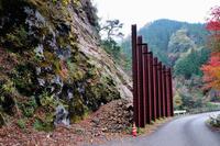 崩壊土砂防護柵