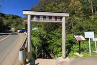 静岡県 龍宮窟の出入口(伊豆半島ジオパーク)