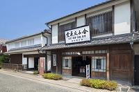 山口県 金子みすゞ記念館