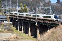 奈良県 近畿日本鉄道 鉄橋を渡る21020系特急アーバンライナー...