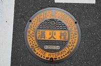 横浜市 消火栓蓋