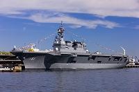 神奈川県 海上自衛隊護衛艦ひゅうが