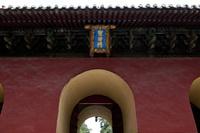 中国 山東 泰山孔廟
