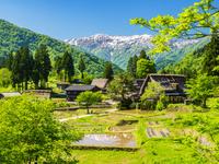 富山県 五箇山相倉合掌造り集落
