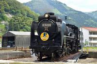 島根県 山口線 転車台で向きを変えるD51200号機