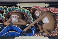 栃木県 日光東照宮 猿の彫刻 新婚の猿(平成の大修理完成後)