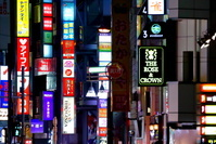 東京都 神田 飲み屋街