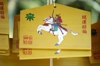 兵庫県 多田神社の奉納絵馬