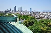 愛知県 名古屋市 名古屋城より西を見る