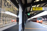 大阪府 大阪環状線 寺田町駅旧駅名標と201系普通電車