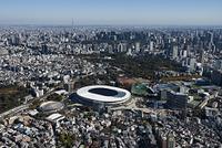 東京都 新宿区 国立競技場の空撮