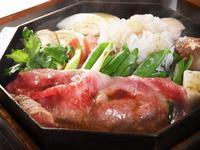 和食 黒毛和牛のすき焼き