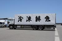 静岡県 焼津港 保冷車