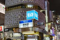 東京都 東京メトロ 銀座駅