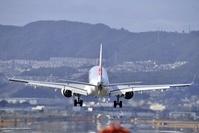 伊丹空港を離陸