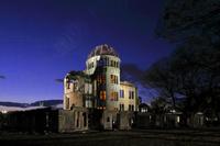広島県 原爆ドームの夜景