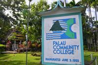 パラオ パラオコミュニティーカレッジ
