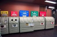 富山県 ゴミステーション 室堂駅