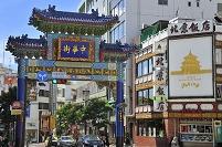 神奈川県 横浜中華街