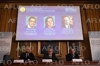 ノーベル経済学賞を発表