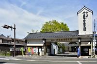 宮城県 みちのく伊達政宗歴史館