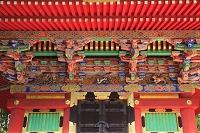 栃木県 日光東照宮 五重塔の彫刻