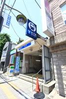 地下鉄 蒔田駅