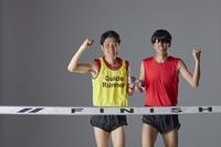 ブラインドマラソン ゴール