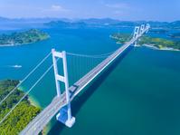 愛媛県 しまなみ海道 来島海峡大橋
