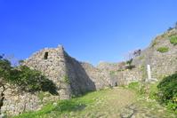 沖縄県 中城城跡