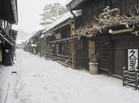 岐阜県 雪の上三之町朝景