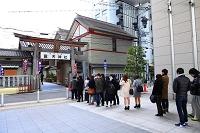 大阪府 お初天神の初詣風景
