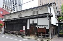 大阪府 適塾