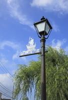 千葉県 ガス燈と山車のプレート