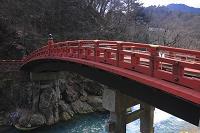 栃木県 日光 神橋