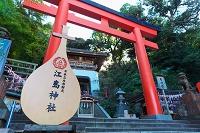 神奈川県 江の島