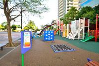神奈川県 厚木中央公園の遊具