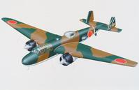 三菱 96式陸上攻撃機 (1934) 日本