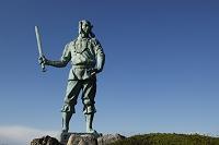 静岡県 日本武尊像