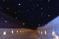 岩手県 西和賀町 雪あかり 雪道