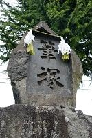 兵庫県 尾上神社の筆塚