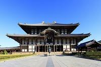 奈良県 東大寺 大仏殿
