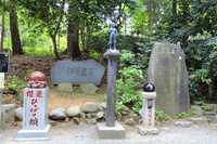 東京都 高尾山 薬王院参道 開運ひっぱり蛸・持堅婆童子像・六...