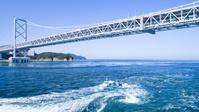 徳島県 鳴門海峡 鳴門大橋