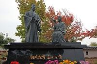 京都府 勝竜寺城 ガラシャ像