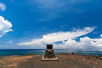 硫黄島 西大佐戦死の碑