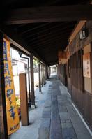 新潟県 雪国の雁木通り