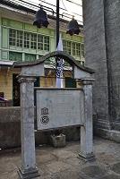 フィリピン サン・オウガスチン教会の案内板