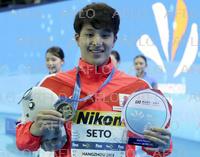 2018 FINA短水路世界選手権