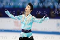 世界フィギュアスケート国別対抗戦